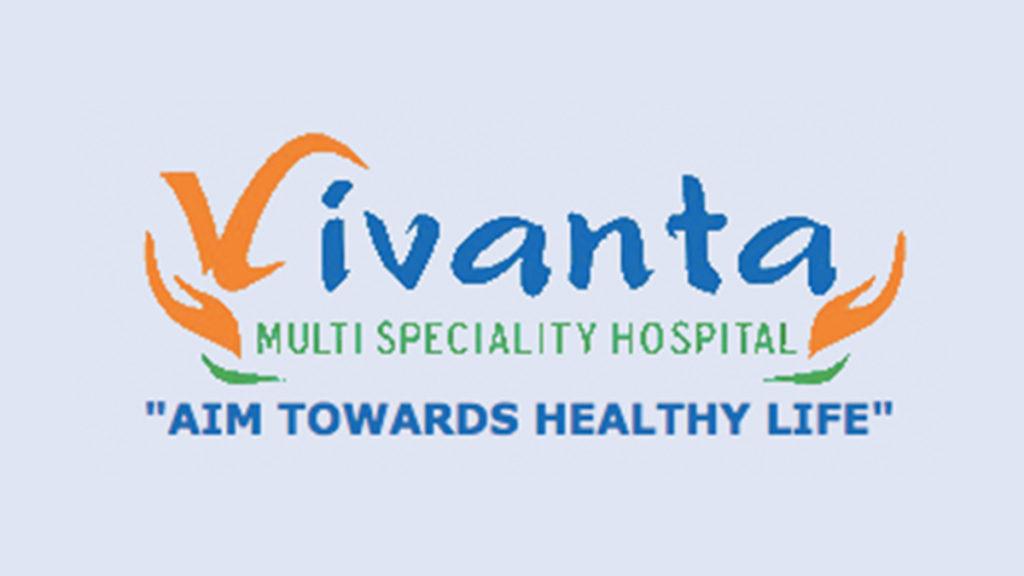 vivanta hospital